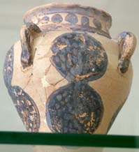 Vase with Figure 8 Shield made of two Disks